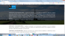 """Внутренняя оптимизация сайта """"ТЕХНОКОМСЕРВІС"""""""