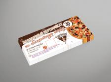 Подарочный сертификат для пиццерии