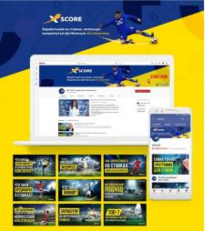 Оформление Ютуб канала для проекта xScore