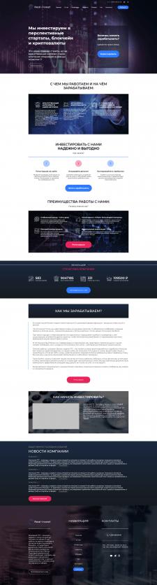 Сайт по инвестициям | RealInvest
