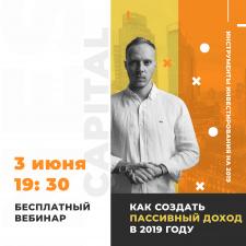 """Таргетированная реклама в Вконтакте """"Инфобизнес"""""""