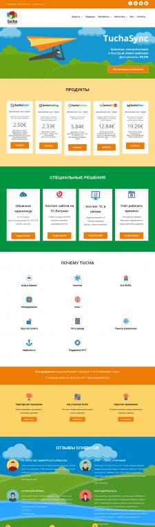 Редизайн сайта для облачного сервиса Tucha.ua WP