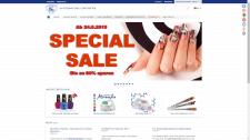 Корпоративный сайт CNI Corporation (Germany)