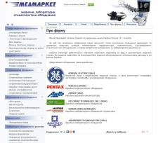 Дизайн и разработка веб-сайтов