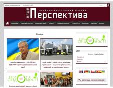 www.perspektyva.in.ua