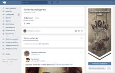 Оформление сообщества вконтакте