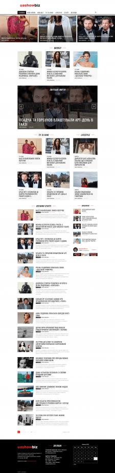 Новости шоу-бизнеса. Новостной сайт.