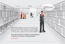 Electronics Supermarket