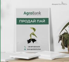 """Листовка А5 для """"AgroBank"""""""