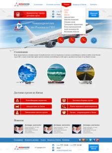 Авиакомпании AVIA MORE