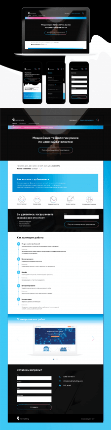 Landing page for Emed