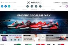 Интернет-магазин спортивной обуви и одежды AIRPAC