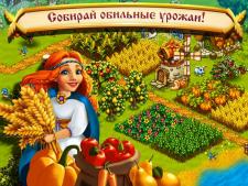Славяне: Ферма для ВКонтакте