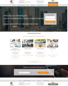 Рекрутинговая компания Solo Way - сайт под ключ