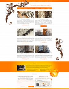 Дизайн фотогалереи кованных изделий