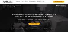Корпоративный сайт на Word Press