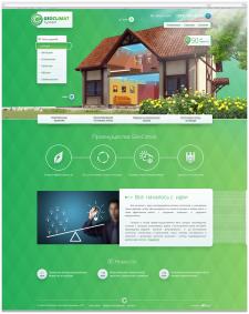 Сайт для компании GEOclimat