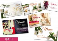 Дизайн рекламной визитки для цветочного магазина