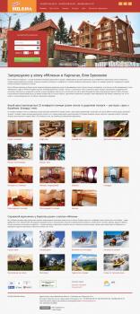 Сайт готелю «Villa Milena»