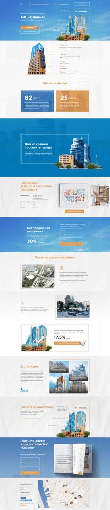 Сайт недвижимости на тильде