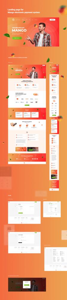 Дизайн Mango онлайн кошелька