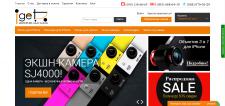 Интернет-магазин http://iget.com.ua/