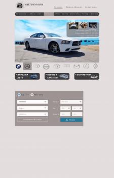 Дизайн сайта по продаже автомобилей.