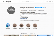 Ведение и наполнение instagram аккаунта