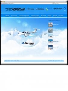 Разработка сайта для авиционного центра «Ротор Украина»