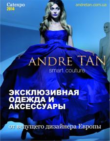 Создание баннера для АндреТан
