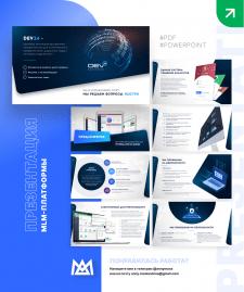 Презентация MLM платформы