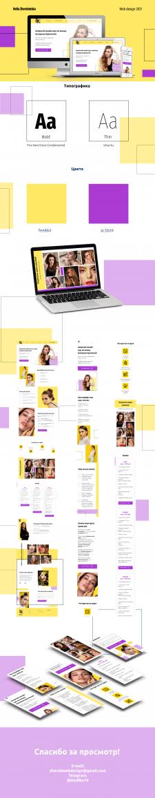 Дизайн сайту дл онлайн курсів