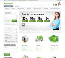 Сайт крупнейшего банка Украины ПриватБанк