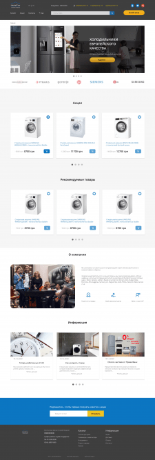 Редизайн дизайна интернет магазина техники