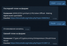 Telegram Bot [Parsing Crypto Forum]