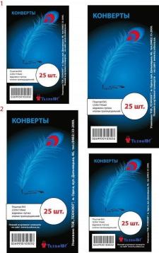 Упаковка конвертов