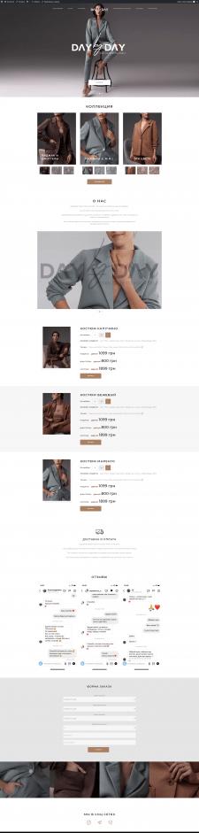 Лендинг по продаже брендовой одежды