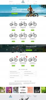 Интернет-магазин велосипедов на Тильде