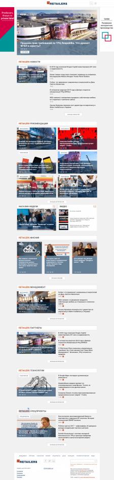 Адаптивная верстка сайта для розничной торговли