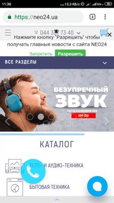Наполнение сайта товарами