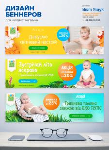 Дизайн баннеров для интернет магазина