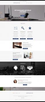 Адаптивный email-шаблон (верстка+дизайн)