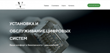 vector-systems.ru