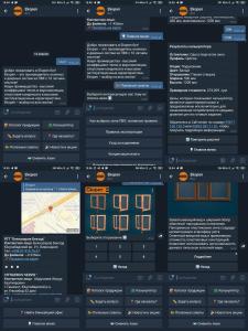 [Telegram-бот] Бот для компании Ekopen