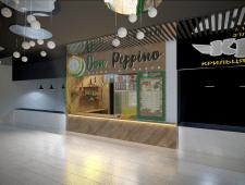 Ресторан Дон Пеппино