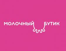 Логотип для магазина настоящих молочных продуктов