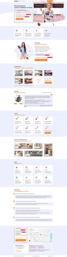 Эксклюзивные кухни и мебель на заказ