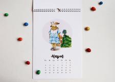 Иллюстрация и дизайн календаря