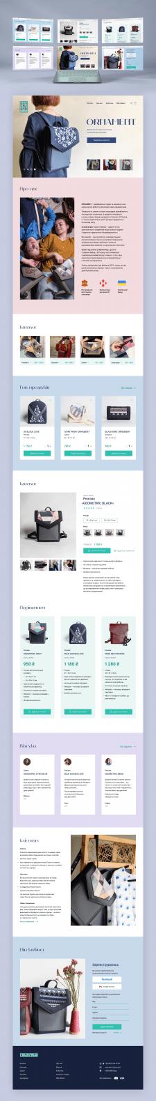 Дизайн интернет-магазина дизайнерских сумок