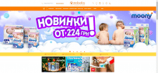 Интернет-магазин красоты и уюта